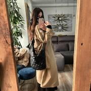 Shopping bag trenzado @pieces_spain ⚡️⚡️#pieces #mynewpieces #cosasbonitas #atopedesmile #bag #bolsos #complementos #tendencias #style #streetstyle #smile #smiletiendas #multibrandstore #lookoftheday